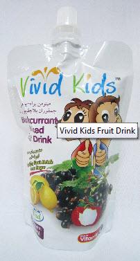 Buy Vivid Kids Fruit Drink- Blackcurrant