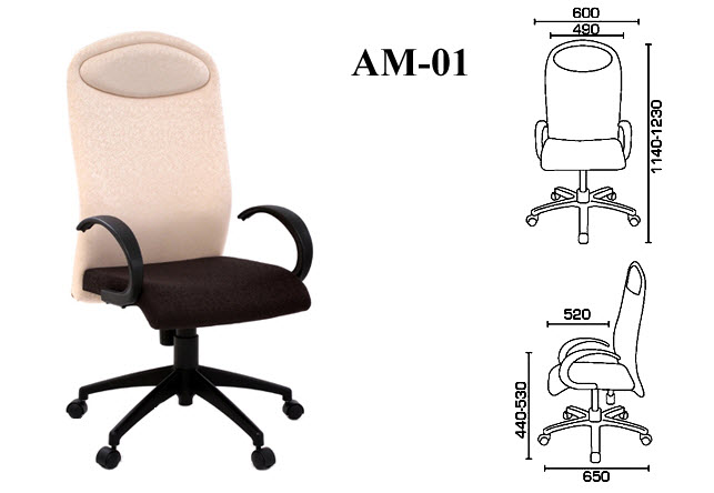 Buy Amuse Series- Office Seating