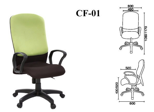 Buy Comfix Series- Office Seating