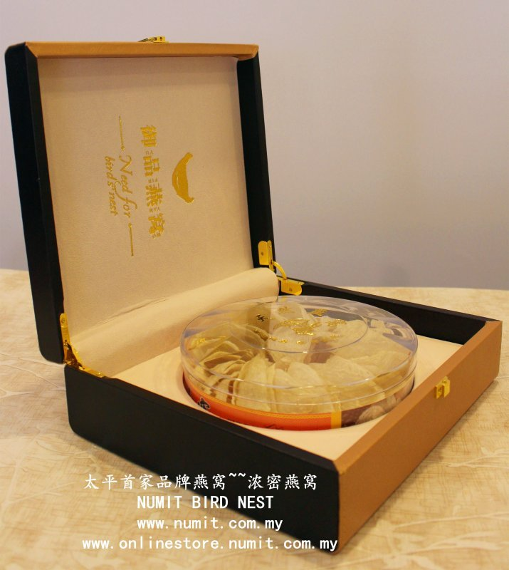 Clean and Dried Bird Nest 500G in Golden Gift Box for sale in Seri ...