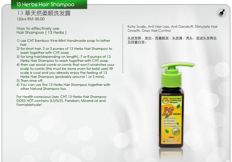 Buy 13 Herbs Hair Shampoo
