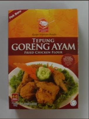 Buy Seasonings for Chicken Tepung Ayam Goreng