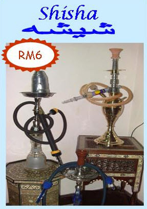 Buy Shisha Flavours Available: Strawberry, Raspberry, Apple, Lemon and Grapes