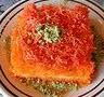Buy Kunafa Slice