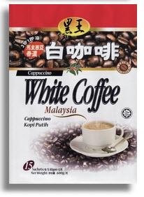 Buy Hei Hwang 3 in 1 Instant Cappuccino White Coffee Malaysia