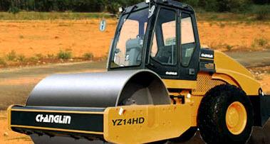 Buy Vibrating Roller YZ14HD
