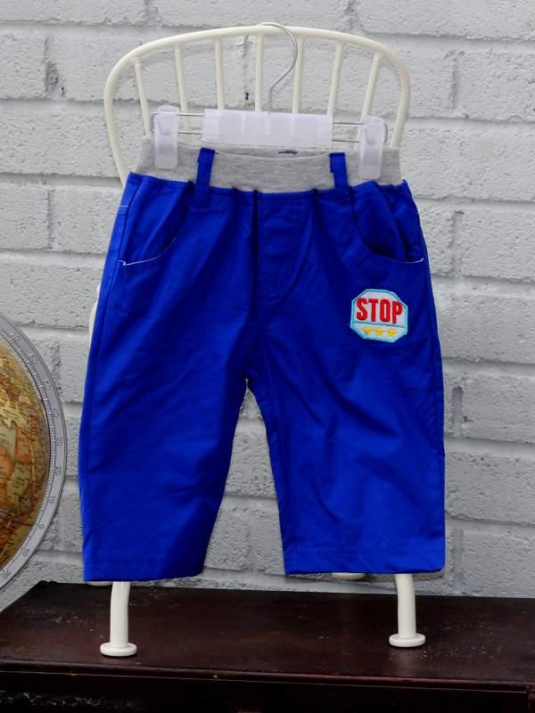 Buy Pemborong Pakaian Bayi dan Kanak Kanak Blue Elephant / Wholesale Baby and Children Clothing Blue Elephant Pants