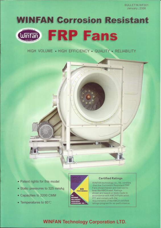 Buy Chemical Corrosion Resistant FRP Fans (AMCA Certified)