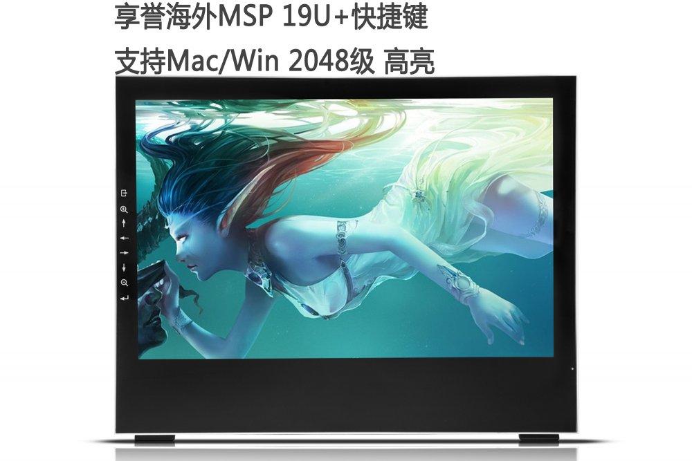 Buy Yiynova MSP 19U+
