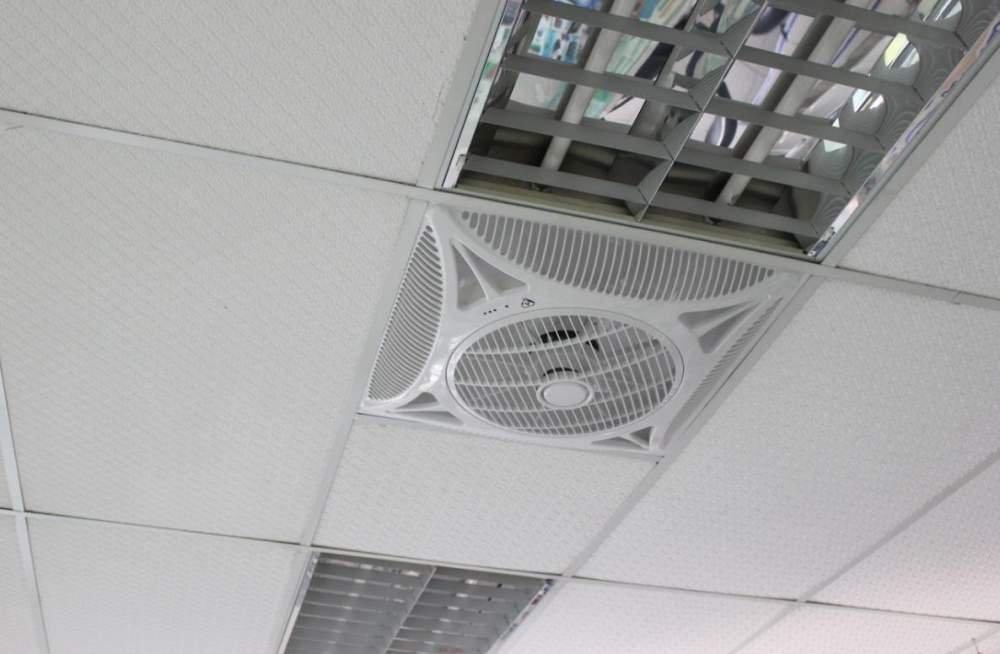 Buy Pola power saving fan