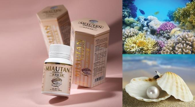 Buy Miautan enerplus (detox)