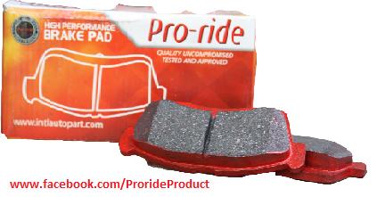 Buy High performance brake pad
