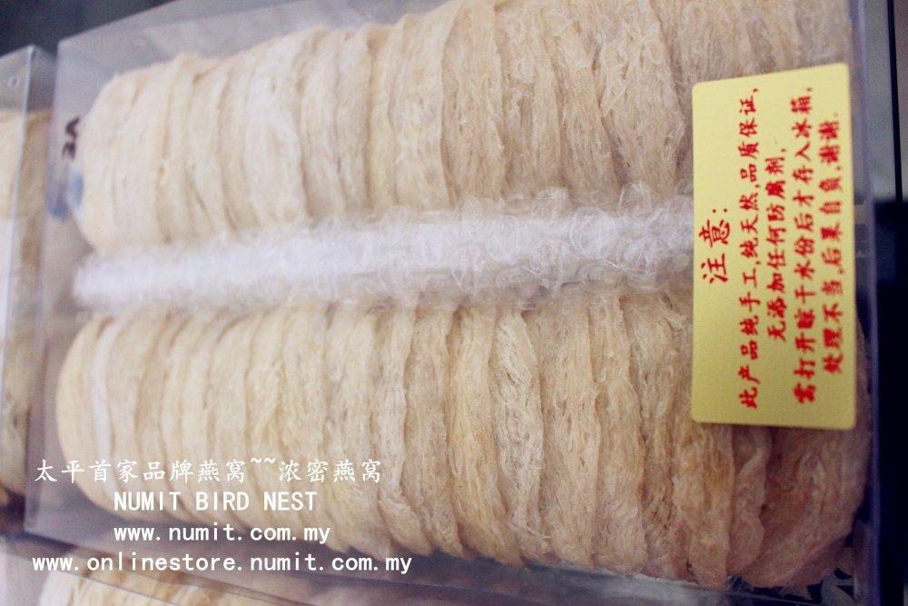 Buy Numit bird nest no based ban mi zhan 500g