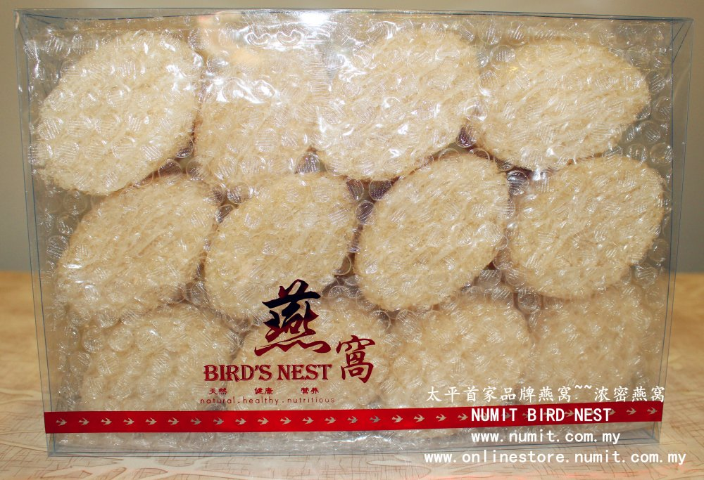 Buy Numit bird nest oval 500g in 1 pack