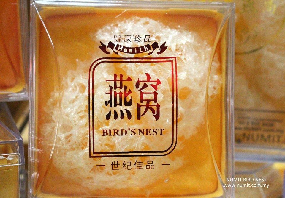 Buy Numit crystal bird nest 8g