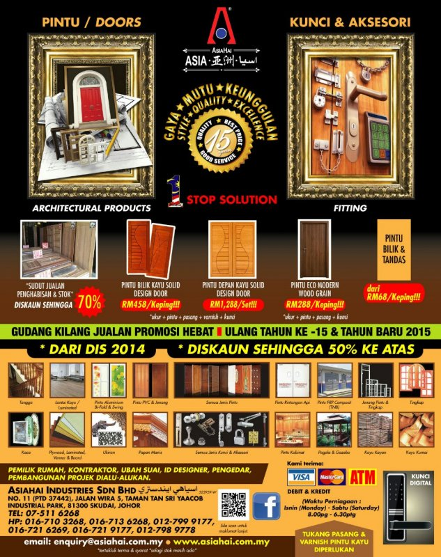 Buy One Stop Solution for - DOOR * LOCKSET & ACCESSORY * WOOD * ARCHITECTURAL PRODUCTS *
