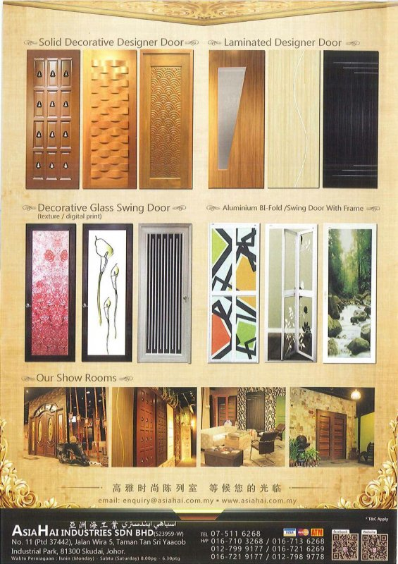 Buy Solid decorative design DOORS
