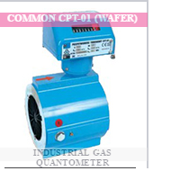 Buy Gas Quantometer (Wafer)