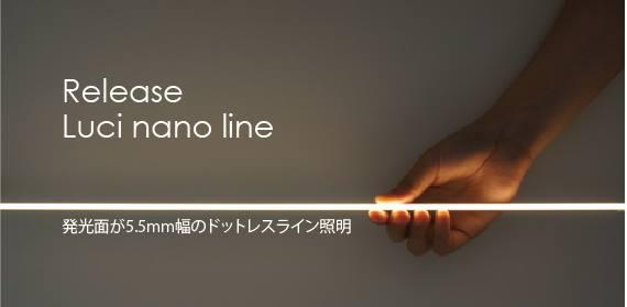 Buy Luci nano light