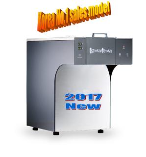 Buy Bingsu Machine Mini-S