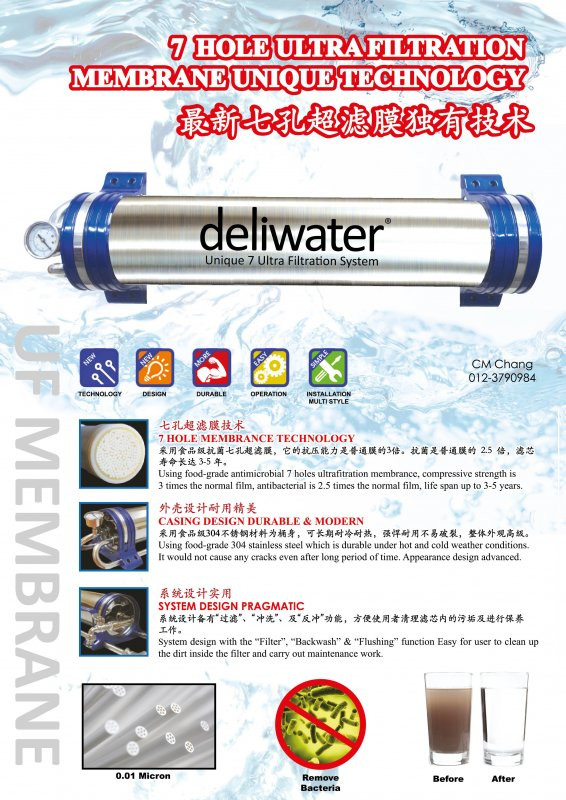 Buy 7 Hole Ultra Filtration membrane