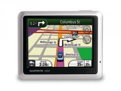 Garmin Nüvi 1250 GPS Navigator