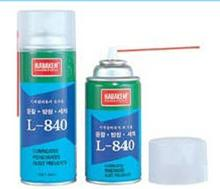 Bearing Lubrication Grease
