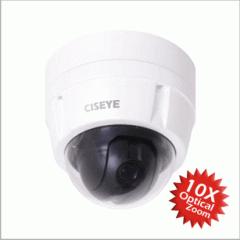 Speed Dome Camera, CIP-600