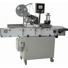 Wrap-rolling Labeling Machine