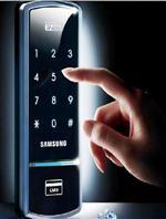 Digital Door Lock, Samsung E-Zone