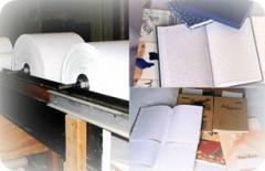 Exercise Book Making Machines