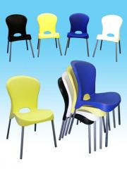 Contract Chair