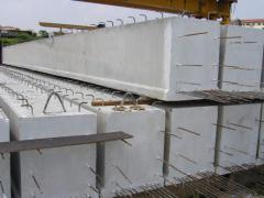 Hollow slab beams / PRHS