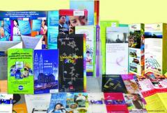 Brochures / Teasers