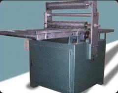 Press & Engraved Machine