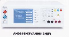 Ground Bond Tester AN9616HF