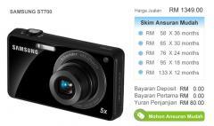 Samsung ST700 Digital Camera