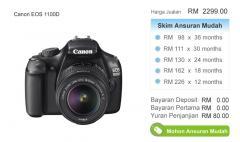 Canon Camera EOS 1100D