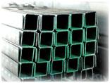 Mild Steel U-channel