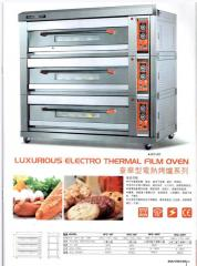 SunBaker SB-204FE Electric Baking Oven