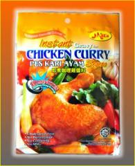 Instant Fish Curry Paste