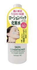 Skin Conditioner Lotion, Naris-up
