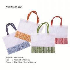 Non-Woven Bag NW 4511