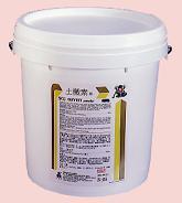 Oxytet 60% powder