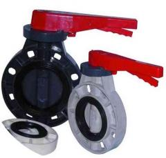 Butterfly Valve (Handle Type)