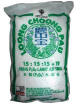 Loong Choong Pau Green (15 / 15 / 15+TE)