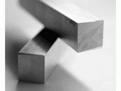 Square bar aluminium