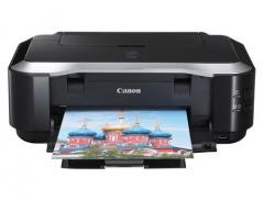 Canon LaserShot LBP9100CdN with Network Print