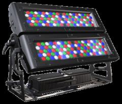 RGBW led