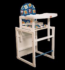 High Chair TW-H3